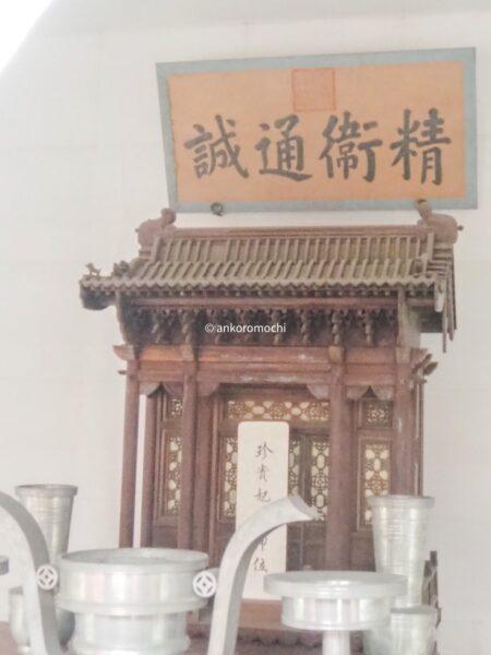 故宮懐遠堂内部