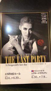 18.06.15 THE LAST PARTY フィッツジェラルド最後の一日