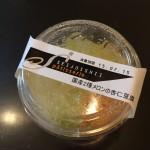 成城石井 国産2種メロンの杏仁豆腐