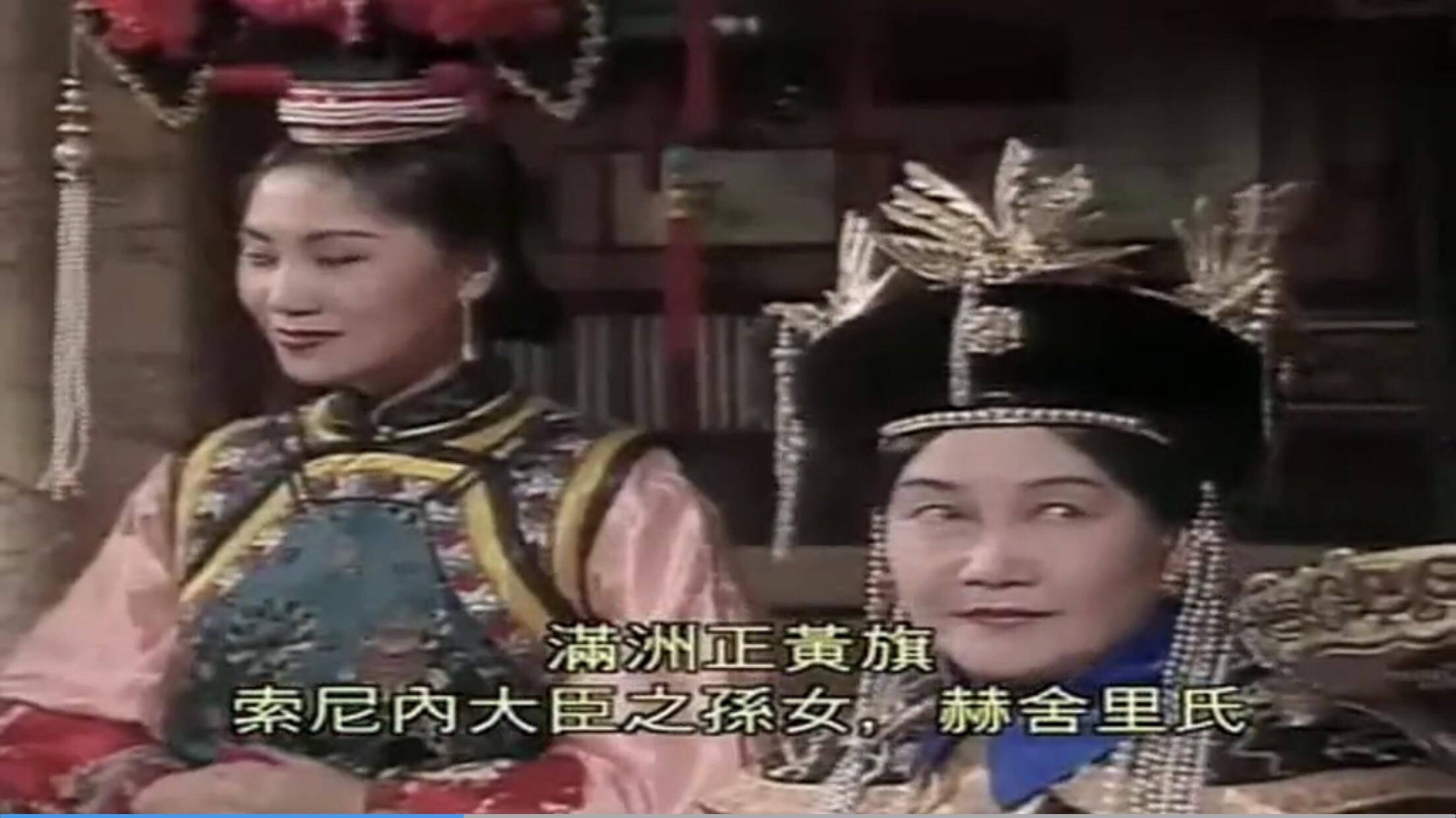 中国ドラマ ネタ