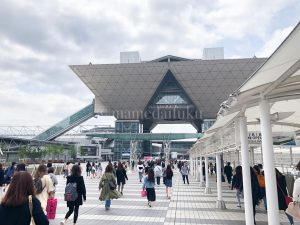 beauty world japan2019