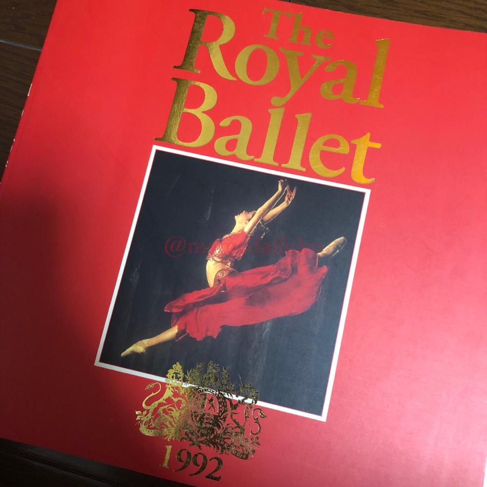 Playback:1992年の英国ロイヤルバレエ来日公演